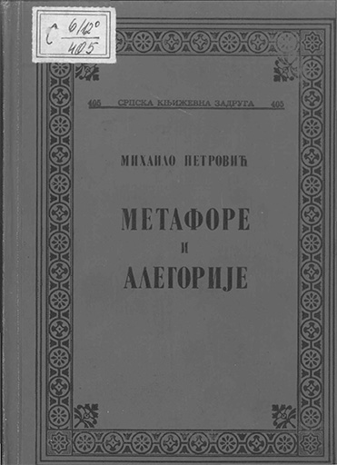 The front cover page of the book Metaphors and Allegories, published in 1967. (Library of SASA, C6_120/405)