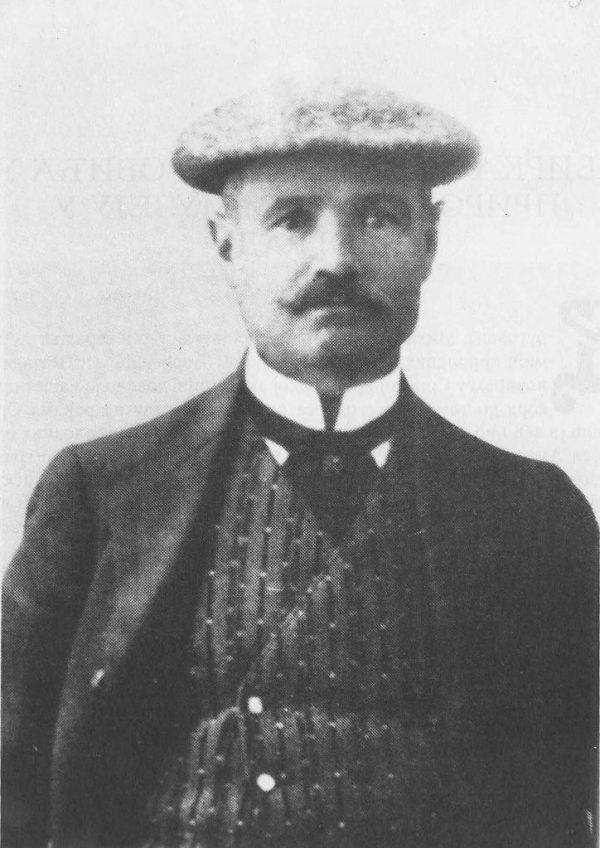 Portrait of Mihailo Petrović from 1921. (Collected Works, Book 14) (Digital Legacy of Mihailo Petrović)